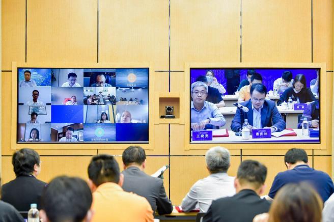 """第四届中国电子""""i+""""创新创业大赛正式启动"""